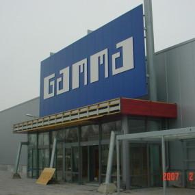 Gamma Leeuwarden